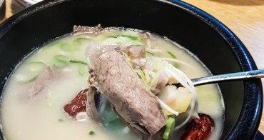 【韓國首爾美食】神仙雪濃湯。弘大美食推薦!24小時喝得到濃郁牛骨湯 (含2018菜單)