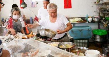 【台南美食】阿和肉燥飯。30年肉燥飯老店~在地人戒不掉的早餐愛店!