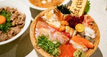 【台南美食】毛丼丼飯專門店。木桶裝的豪邁丼飯!一次品嚐16種澎湃海鮮