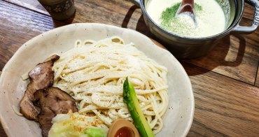 【台北美食】麵屋緣enishi。京都拉麵名店暗藏東區巷弄內~最特別的日式白醬沾麵