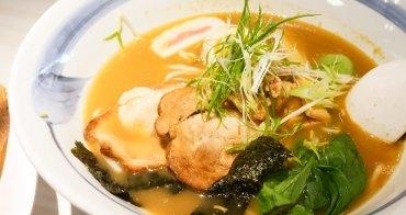 【永和美食】拉哩餐廳。永和新餐廳開幕~大碗澎湃北海道蝦味拉麵!