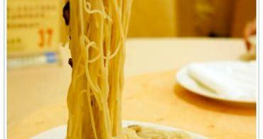 [窩客島體驗  仁和齋食尚喜宴會館]  原來素食料理也可以這樣美味啊