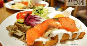 [中山站美食] 佐曼咖啡幸福早午餐之旅  戀上法式歐蕾  鴨胸蔬菜佐甜橙 奏起了一場春天的樂章 /早午餐/甜點/鬆餅/