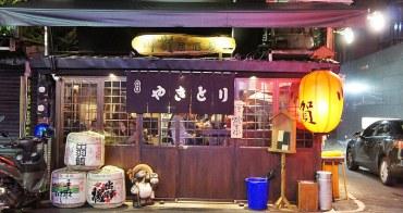[台北 行天宮站美食 川賀居酒屋] 每一道都是令人讚嘆不已的料理  隱身市區裡的日式居酒屋 超好吃奶油螃蟹鍋 再訪依舊美味
