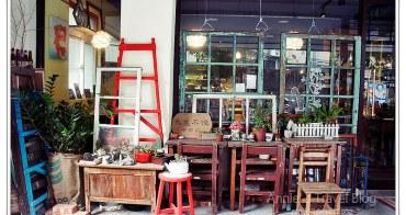 [板橋  江子翠美食 小作坐 cafe] 好有溫度的一間手作雜貨小店  帶你走進懷舊時光