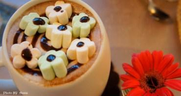幸福的 棉花糖巧克力~~~[HANA]&[私處]