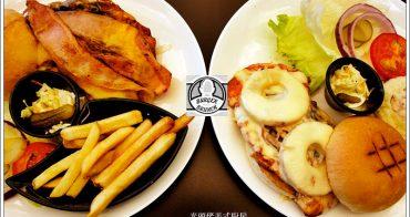 [新店  大坪林站  光頭佬美式廚房] 超巨大雞排 美式餐點分量多 朋友歡聚好所在 早午餐 義大利麵 墨西哥餅(文末贈餐)