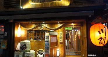 [台北 美食]川賀 居酒屋 忠孝敦化站美食  奶油螃蟹一鍋兩吃好過癮  絕對再訪的美味餐廳