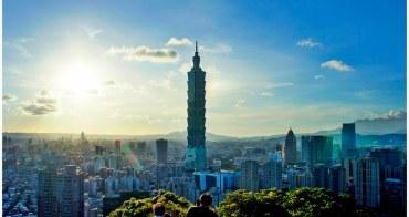 [台北  象山] 親子爬山樂  看見最美的城市