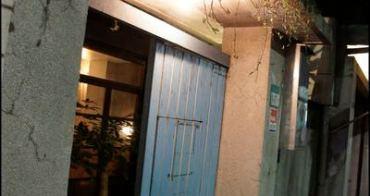 [陽春商號]隱身巷弄裡低調小店  有超讚美食和有個性老闆