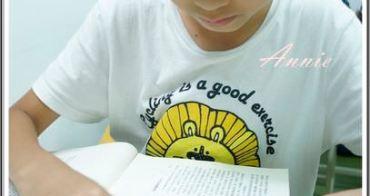[楊氏速讀]~輕鬆學好快速閱讀  讓學習更愉快