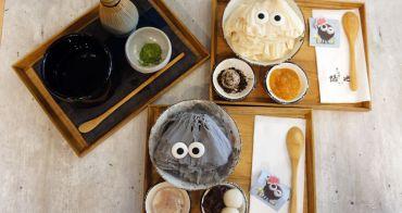 [路地 氷の怪物]萌萌低怪物冰  可愛到捨不得吃啦 台北市民大道店