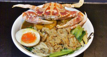 [板橋美食 極幻 燒肉弁当] 百元燒肉便當 夢幻龍蝦丼飯 花蟹燒肉丼  今天你想吃哪一道?