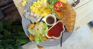 [板橋美食] 不限時餐廳 柴米Chamii  鄰近新埔站餐廳