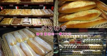 【彰化員林】淺草麵包(員林店);彰化第一家淺草麵包在員林!麵包、精緻蛋糕均一價25元,銅板價就能吃到超滿足麵包~
