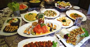 【台中豐原美食】宜豐園主題婚宴會館;沒看錯!10道餐廳菜裡有帝王蟹兩吃、慢火燉雞鍋、咖哩大草蝦等鮮美海鮮料理。