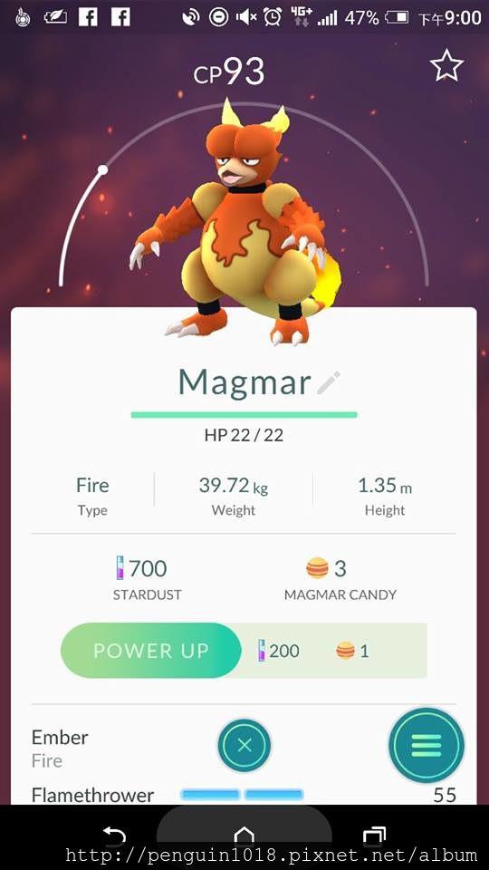 【Pokemon GO】正夯!鴨嘴火龍、卡比獸捕捉技巧攻略!