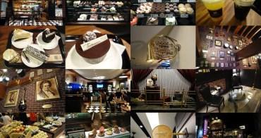 【彰化市】多那之彰化旗艦店;最美的多那之在這裡!吃甜點喝咖啡,享受歐風高雅氣質環境!(彰化市咖啡/彰化市甜點/彰化多那之)