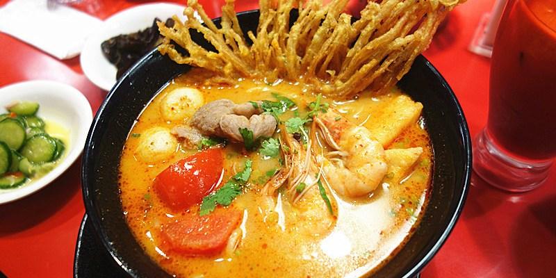 【台中西屯】新光三越瓦成大心新泰式麵食;四道湯底麵食打天下,酸辣偏重口味特色南洋麵食,餐點水準不錯。