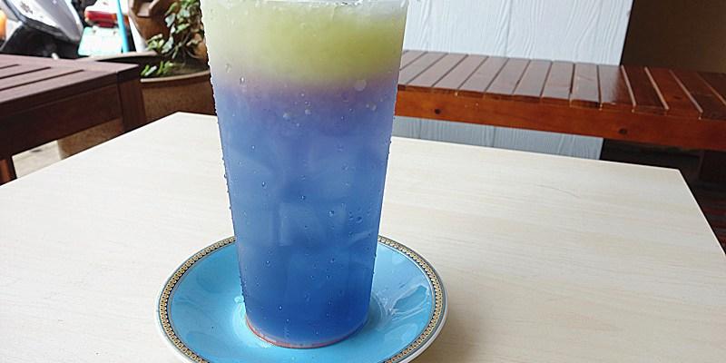 【台中逢甲】台灣雷夢;神奇魔術變色!台中第一家會變色的夢幻星空飲料就在這裡!飲料會變色?神秘天然魔幻變色秘密大公開~