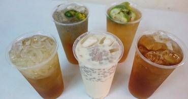 【彰化市】路易十八古早味冬瓜茶;推薦喝了會上癮的雲朵小芋圓!沒有咖啡因隨時都可以喝!冬天熱熱的來一杯,真的超幸福的~