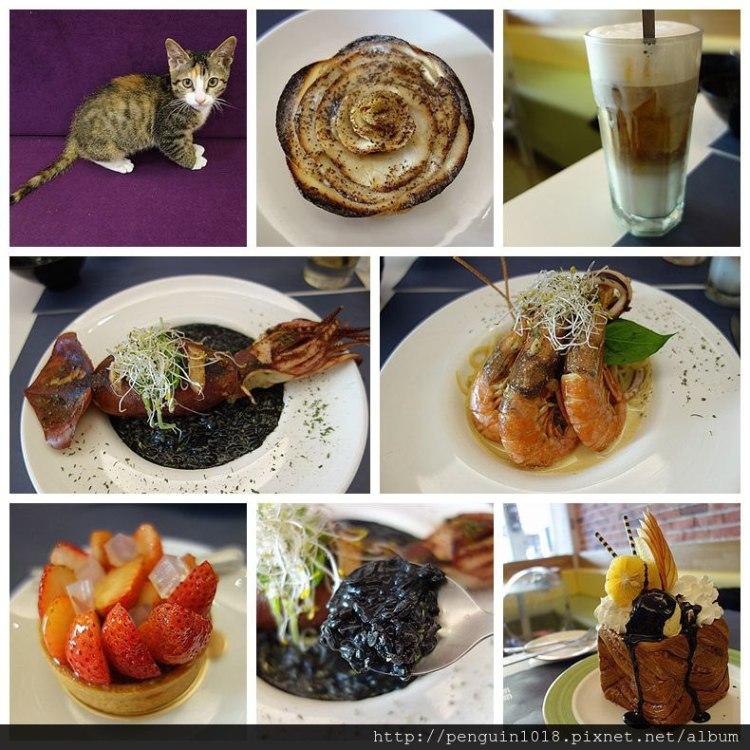 【彰化市】藍廚ITALIAN RESTAURANT;彰化市區讓人感動的義式料理,食材大氣!用心、新鮮、美味、現煮的好心意!值得推薦。