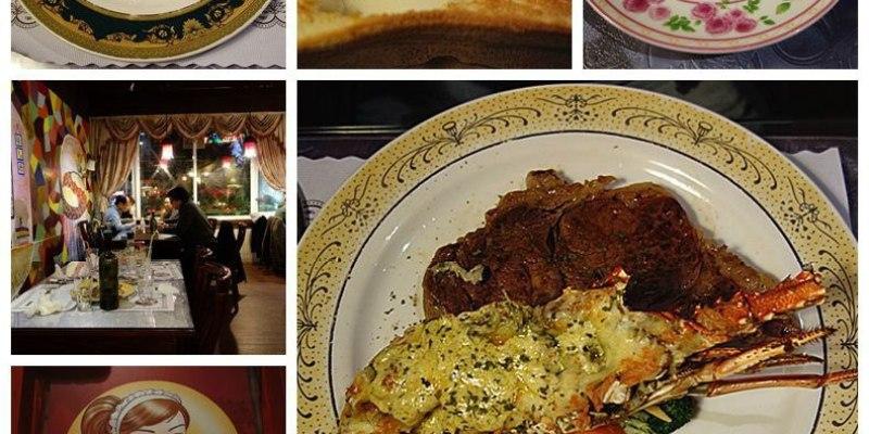 【台北北投】艾蜜莉廚房;在浪漫溫泉街吃歐風排餐,氣氛浪漫又愜意。