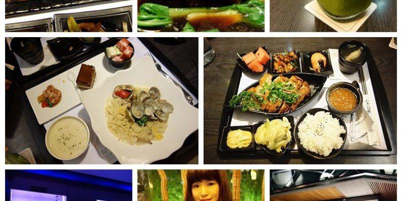 【南投草屯】人本自然七彩神仙魚主題餐廳;餐點用心好吃,用餐還能同時觀賞七彩神仙魚,名符其實的景觀主題餐廳!