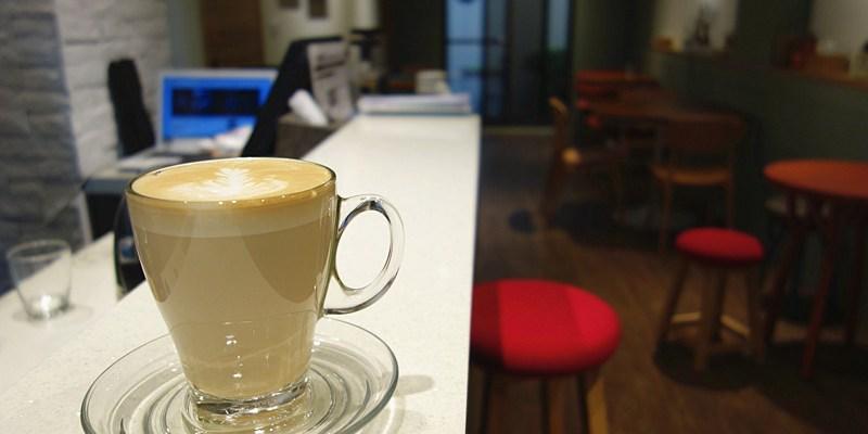【彰化員林】沐森咖啡;獨家無負擔低咖啡因咖啡,優質單品咖啡還有獨特玩味水果咖啡喔!(員林咖啡館/員林咖啡推薦/員林下午茶)