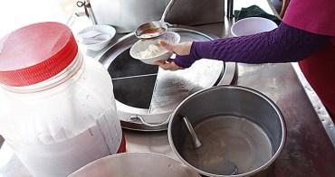 【彰化永靖】聖品冷凍豆花;永靖菜市場旁的豆花老店,許多永靖人夏日消暑最愛聖品!冰涼滑順豆花,夏天來一碗真好。(永靖美食/永靖豆花/媽祖遶境必吃)