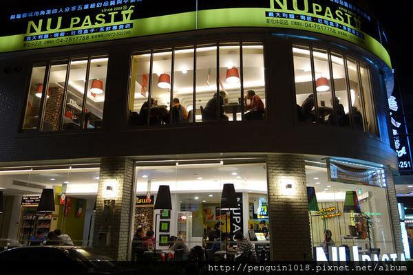 【彰化】Nu Pasta杯杯麵;大份量佛心來的平價義大利麵&焗烤飯。