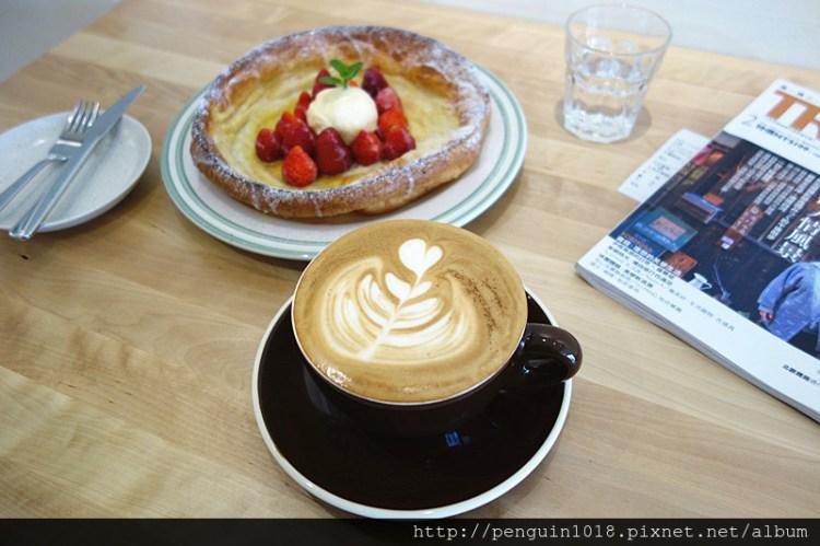 【彰化員林】DAZE coffee 打食咖啡;超激推引發少女心草莓煉乳荷蘭鬆餅!在舒適氣氛裡發呆,放鬆喝杯咖啡~(員林咖啡館/員林火車站美食/員林下午茶)