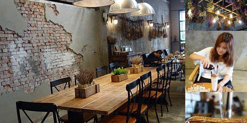 鹿港咖啡館LeeLi's|超美垂吊乾燥花!老巷弄裡工業風咖啡館,鹿港也有新潮輕食咖啡館。