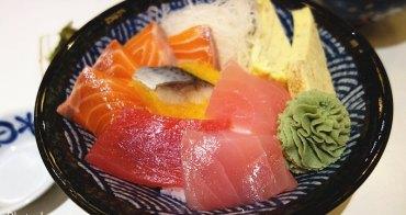 員林樽澤日式料理 員林日式定食黑馬,便宜美味大碗,CP值超高!生魚片丼跟熟食丼各有擁護者。