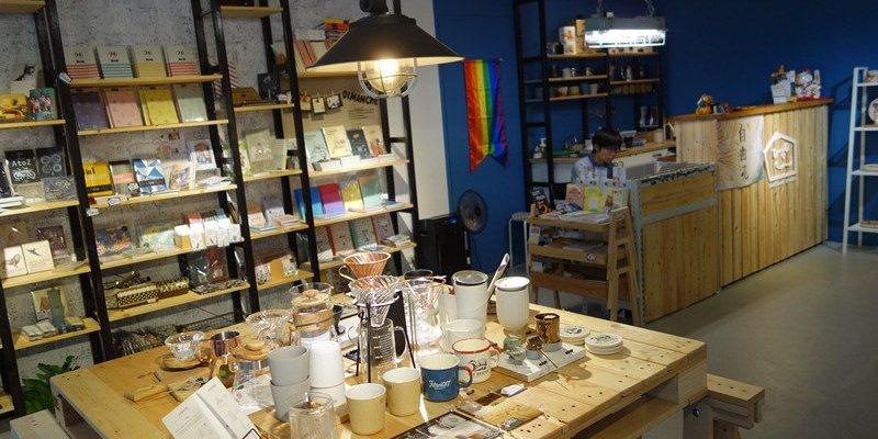 三楼日常物 3rdfloor Studio|妙哉!在2樓的三樓日常物,文青感滿溢的小物店。