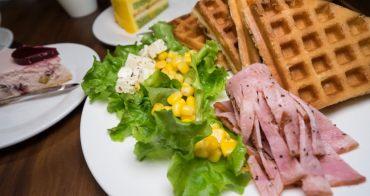 【台中林倍咖啡】林倍有禮貌,花朵般綻放的自家種植生菜沙拉、手作甜點,舒服放鬆、有個性的咖啡館。