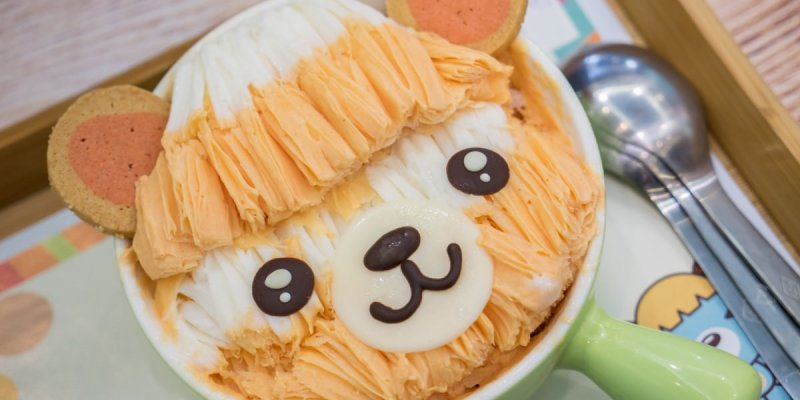 南投市中興新村樂冰小屋 微笑小熊造型創意冰品,真材實料、價格平價,大人小孩都喜愛。