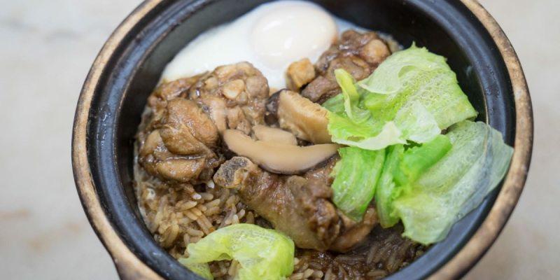 沙巴亞庇美食怡豐叻沙 | 馬來西亞沙巴美食推薦,沙巴加雅街必吃美食推薦,沙煲鷄飯、怡豐叻沙。