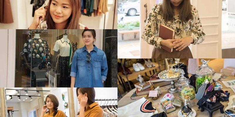 La Sole Boutique(員林店)|員林正韓服飾精品推薦,韓流每月同步,高質感精品服飾。