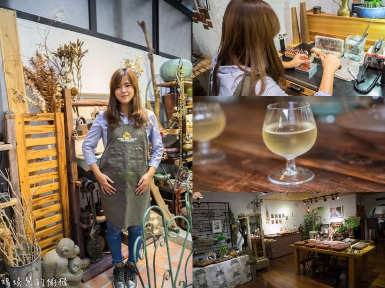 復刻梧棲+東海手作一日輕旅行(下)|東海藝術手作體驗、日本茶品茗,藝術街裡豐饒的人文創作聚落。