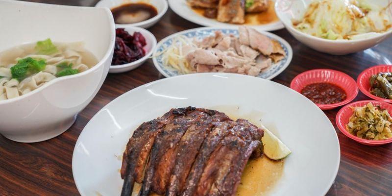 台中大里炒菜大衛牛肉麵|大里美食推薦,澎派煙香魔爪麵、美味私房小菜,創意無限餐點,讓人驚喜。