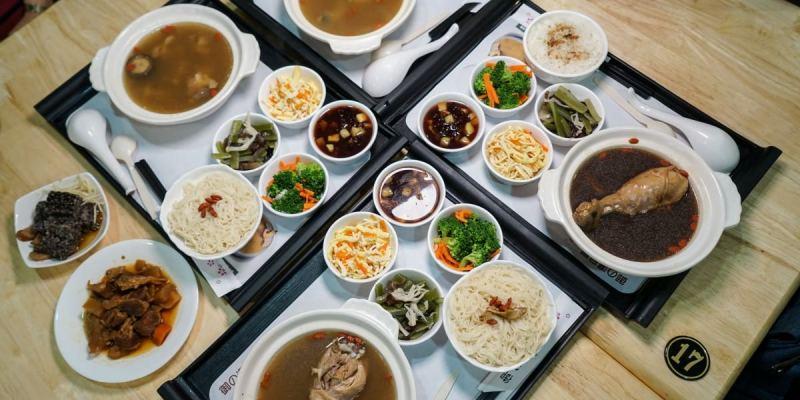 北斗御的湯品屋 各式精燉風味雞湯湯品,高雅享受平價消費,北斗超值雞湯湯品推薦。
