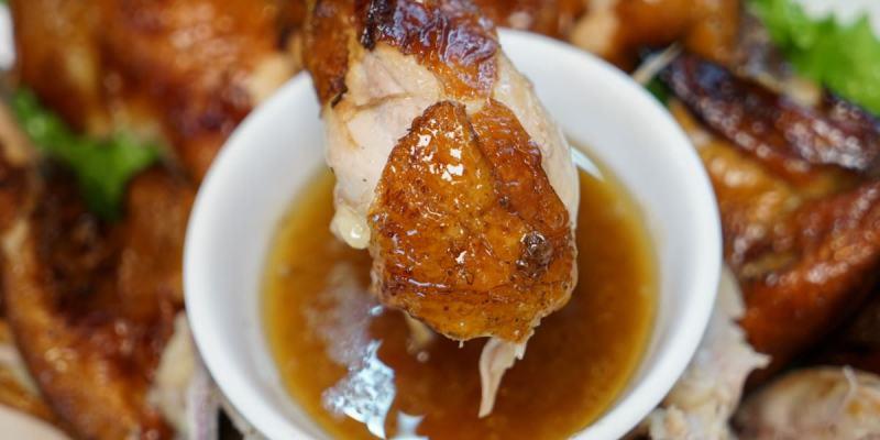 阿東窯烤雞(鹿谷初鄉店) 鹿谷美食推薦,20幾種獨家中藥醃製爆汁肉嫩窯烤雞,熱炒也是一絕!(甕仔雞)(甕缸雞)