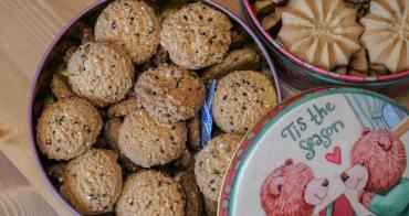 森林小熊曲奇餅 最夯團購曲奇餅!可愛小熊馬口鐵罐,份量滿滿,自己吃或是送禮都很適合~