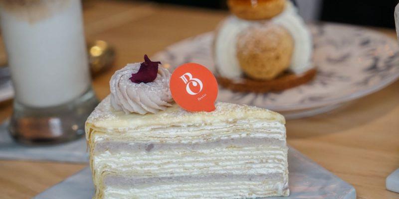 員林班果咖啡甜點bengo cafe|員林甜點下午茶推薦,超人氣千層蛋糕是招牌商品。
