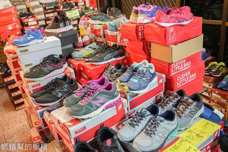 吉村國際鞋業 | 品牌運動鞋開學季出清,Adidas新款下殺6折、NB全面單一特價,百款工作鞋全面超低特價。