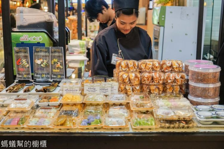 曼谷必買kaopeenong泰國傳統甜點   精緻高雅點心,泰國伴手禮推薦,點心細緻美味。