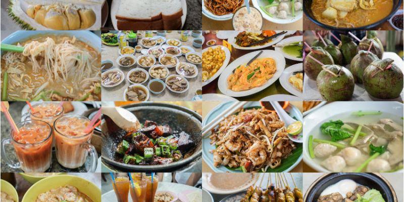 馬來西亞沙巴亞庇美食推薦 | 加雅街美食,跟著KKday馬來西亞超級攻略,沙巴在地美食收藏起來!