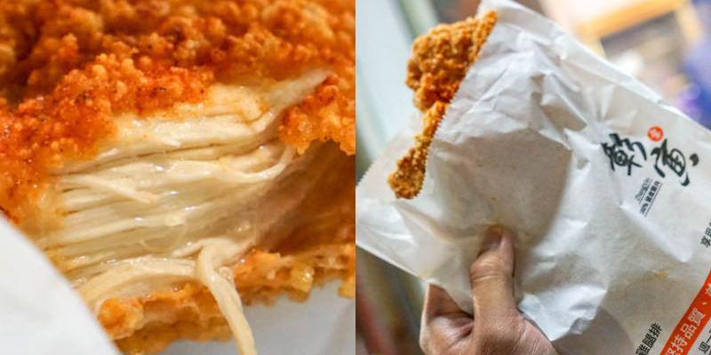彰寅現炸香雞排 | 多汁香酥雞排!和美香雞排推薦,外皮酥內多汁,口味不會太鹹。