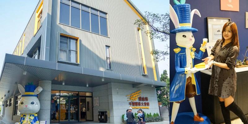 塔吉特Touched千層蛋糕大使館觀光工廠 | 斗六新觀光工廠,一嚐千層蛋糕美味!